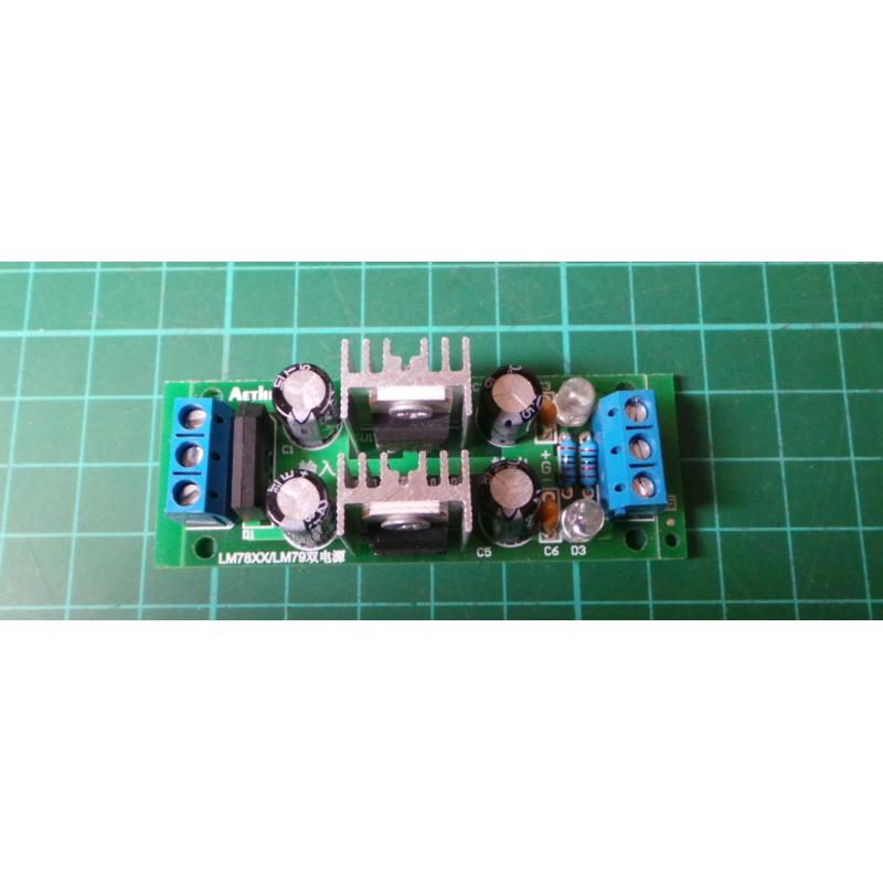 LM7805 LM7905  ±5V Dual Voltage Regulator Rectifier Bridge Power Supply Module