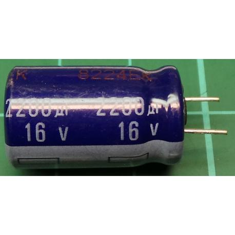 Capacitor, 2200uF, 16V, Radial, Electrolitic, Cropped Legs