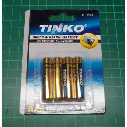 Battery, 1.5V, AAA (LR03), alkaline